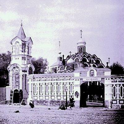 Фото конца XIX века из альбома Н.А. Найденова